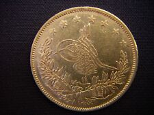 ISLAMIC ARABIC OTTOMAN EMPIRE CONSTANTINOPLE TURKEY 1277/11 100 KURUSH GOLD COIN