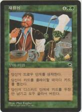►Magic-Style◄ MTG - Recycle / Recyclage - Tempest - Korean - NM/NM-
