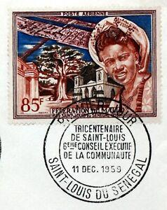 Federation Of Mali St Louis Senegal 1959 FDC Envelope Premier Day X222