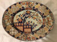 Antique Asian serving platter