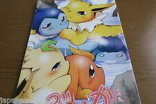 Doujinshi POKEMON Eevee main EV's Family (B5 52pages) Kemono no koshikake Onsen
