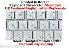 Korean Black Transparent Keyboard Sticker for Mac or Centered Windows keyboards