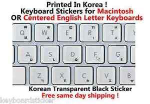 Korean Black Transparent Keyboard Sticker for Mac or Centered Windows keyboards
