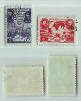 Russia USSR 1950 SC 1508-1509 Z 1476-1477 used . e5283