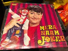 Shankar-Jaikishan - Mera Naam Joker (Original Soundtrack Recording) (LP)