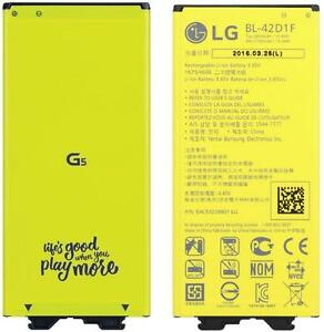 New OEM Original LG G5 BL-42D1F Battery VS987 H820 H830 LS992 US992 H850 H858