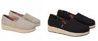 Skechers BOBS Ladies' Wedge Shoes - VARIETY