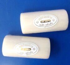 12x K.BROTHER 100% Rice Milk Soap Whitening Skin Herbal Care Acne Face Body Bath
