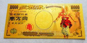 """★★★ JAPON / JAPAN : BILLET POLYMER  """" OR """" DU 10000 YEN DRAGON BALL ★★★"""