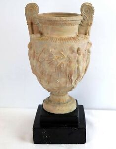 "14"" 1980 Alva Studios Museum Replica Roman Trophy Vase Sculpture Urn"