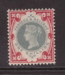 Queen Victoria 1900 Jubilee 1 shilling Green & Red SG 214 MINT NEVER HINGED MNH