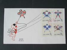 China Peoples  Republic 1603-160 first day cover- 1980 kites set, -572