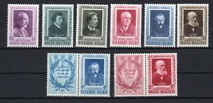BELGIUM , 1952 , WRITERS , very scarce set of 6 and SE-TENANTS , MNH !