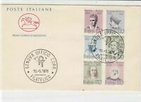 Italy 1978 FDC Genova Official Slogan Cancels Famous People Stamps Cover   22442