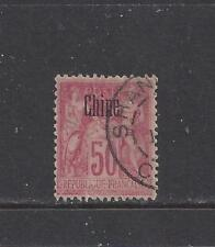 """FRENCH OFFICES IN CHINA - 9 TY 1 - USED - 1894 - """"Chine"""" O/P ON FRANCE STAMP"""