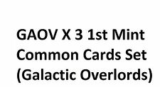 Flame Tiger X 3 Gaov 1st Common Mint YUGIOh