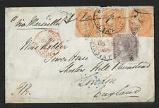 INDIA TO UK STRIP OF 3 ON  COVER 1866
