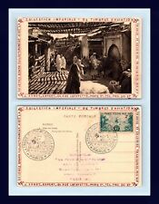 FRANCE PHILATELIC CONVENTION COLLECTION IMPERIALE DE TIMBRES AVIATION OCT 1945