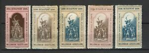Hungary Poster Stamp Cinderellas Budapest International Exhibition 1896 Milleniu