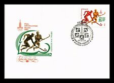 DR JIM STAMPS FIELD HOCKEY OLYMPICS FDC USSR RUSSIA EUROPEAN SIZE COVER