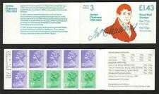 GB 1982 FN1B POSTAL HISTORY SERIES: JAMES CHALMERS £1.43 FOLDED BOOKLET