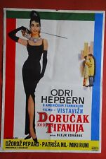 BREAKFAST AT TIFFANY'S AUDREY HEPBURN 1961 ORIGINAL RARE EXYUGO MOVIE POSTER