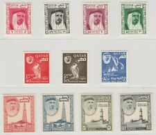 Qatar 1961 First Issue Definitive Complete Set of 11, F-VF MNH