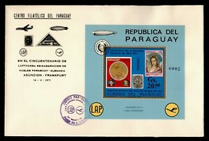DR WHO 1971 PARAGUAY FDC SPACE CACHET S/S ZEPPELIN  g09055