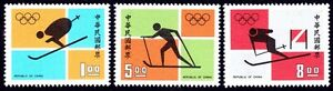 /ROC/TAIWAN 1972 Winter Olympics 3v set MNH @S4263