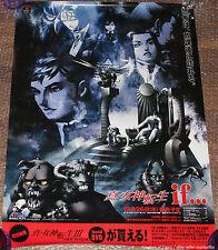 VERY RARE Shin Megami Tensei If... Playstation Promo Poster PSX PS1 Atlus I II