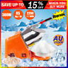 ELECTRIC ICE CRUSHER SHAVER COMMERCIAL MACHINE SNOW CONE MAKER 85KG/H 2200R/MIN~