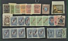 RUSSIA STAMPS INTERESTING SELECTION OF MAINLY OVERPRINTS ON STOCK CARD  (F86)