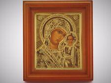 Icône orthodoxe bénie La Vierge chasuble métal sculptée cadre bois 15x17 Sofrino