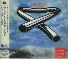 Mike Oldfield - Tubular Bells++UHQCD Japan Import+++++NEU++OVP
