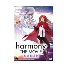 Harmony The Movie 2015 Japan Anime DVD New Box Set English Subtitle Region 0