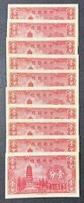 CHINA Central Bank of China 1 Fen 1 Cents 1939, Pic# 224a,  UNC