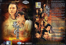 HUA XU YIN ZHI JUE AI ZHI CHENG 华胥引之绝爱之城 (1-52 End) Chinese Drama DVD Eng Subs