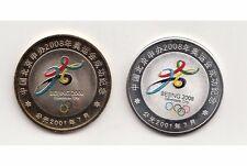 Pp Medaille 24 Karat Veredelt Pferd China Tierkreiszeichen Top!