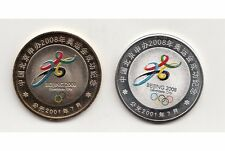 China Medaillensatz 2 Medaillen Nr. 17/13/14