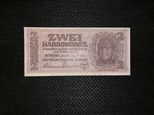 Ukraine 2 karbowanez 1942  rare banknotes reproduction copy  with watermarks 1