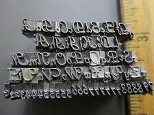 Vtg Lead Metal Letterpress Cursive Type Set Complete Alphabet Symbols J8 12 pt