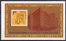Israël postfris 1970 MNH block 7 - Tabit (S0547)
