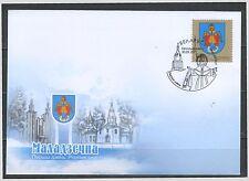 2011. Belarus. Municipal arms  of Molodechno. FDC