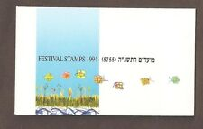 Israel 1994 New Year Festivals Booklet Bale B28
