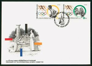 MayfairStamps Thailand 1994 International Olympic Committee Centennial Cover wwp