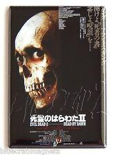Evil Dead 2 (Japan) Fridge Magnet (2.5 x 3.5 inches) japanese movie poster