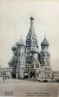 Antique Postcard Moscow St. Basil's Cathedral Photo postcard 1900s Architecture