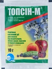 Topsin-M 10 g. Highly effective fungicide against diseases.