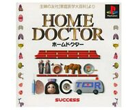 USED PS1 PS PlayStation 1 family doctor 00327 JAPAN IMPORT