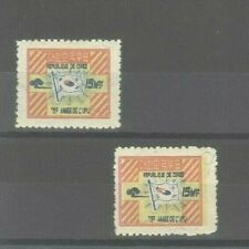 Korea 1949 Upu 75th Anniversary Mint Lh Stamps (One With Yellow Color Shift)